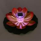 LED太陽能荷花燈七彩變色蓮花燈水池塘浮水裝飾景觀燈光控感應燈