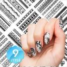 【新款】美甲3D長條黑蕾絲緞帶貼紙(9款隨機出貨) [53617]