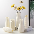 北歐塑料花瓶家居插花花器客廳現代創意簡約小清新居家裝飾品擺件 蘿莉小腳丫
