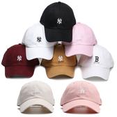 MLB 大聯盟 老帽 帽子 紅襪 洋基 道奇 男女皆可戴 可調 (布魯克林) 576200-