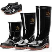 高筒雨鞋男夏季低幫水鞋男士中筒防水鞋雨靴短筒水靴厚底膠鞋套鞋 全館八五折 最後一天!