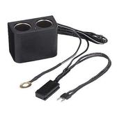 車之嚴選 cars_go 汽車用品【CT773】日本 CARMATE 2孔點煙器簡單小平保險絲配線式電源插座