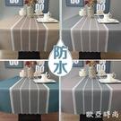 北歐防水桌巾防燙免洗純色餐桌巾藝長方形茶幾桌墊簡約現代台布【快速】