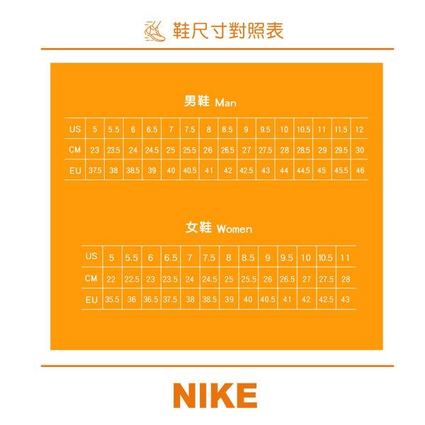 NIKE 男 JORDAN HYDRO 8 運動拖鞋 - CD2803001