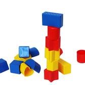 積木 配對積木智力盒