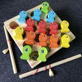 寶寶磁性釣魚玩具木質幼兒早教益智認數字玩具顏色配對親子游戲歐歐歐流行館