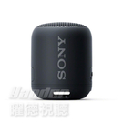 【曜德 送KKBOX30天】SONY SRS-XB12 黑色 重低音防水防塵 輕巧藍牙喇叭 16HR續航力