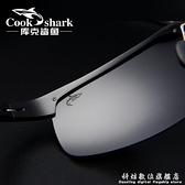 庫克鯊魚新款鋁鎂墨鏡男士太陽鏡高清偏光駕駛開車司機變色眼鏡潮 科炫數位