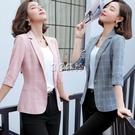 西裝外套 小西裝外套女中袖韓版新款女士休閒職業正裝格子網紅西服上衣 3c公社