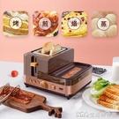 早餐機多功能家用四合一烤面包機懶人多士爐全自動吐司機 220vNMS生活樂事館
