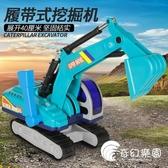 力利工程車大號履帶式挖掘機模型3兒童玩具車4寶寶挖土車5男孩2歲-奇幻樂園
