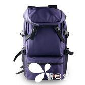 登山包 後背包女大容量旅行背包男戶外登山包行李包旅游超輕便時尚書包