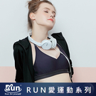 EASY SHOP-RUN-素面運動休閒無鋼圈透氣內衣-深紫色