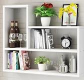 書架墻上置物架免打孔創意壁掛式櫃子簡約臥室收納隔板客廳面裝飾 科炫數位