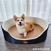 狗窩四季通用可拆洗夏季大型犬狗沙發夏天用品柯基狗狗床寵物床 居家物语