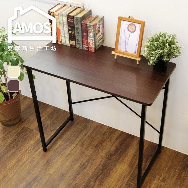 ↗★下殺熱銷搶購中★↗ 工作桌 書桌 【DCA038】簡約輕工業風個人工作桌 Amos
