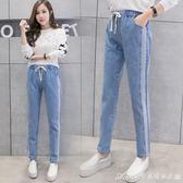 牛仔褲高腰牛仔褲女新款韓版顯瘦寬鬆學生鬆緊腰9分哈倫褲子  艾美時尚衣櫥
