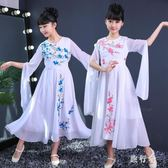 女童禮服 古裝仙女服中長款裙子中大童舞蹈演出表演服 BF11457【旅行者】