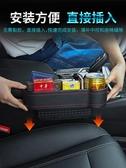 汽車收納盒座椅夾縫車載車內整理儲物箱多功能車用縫隙置物袋用品