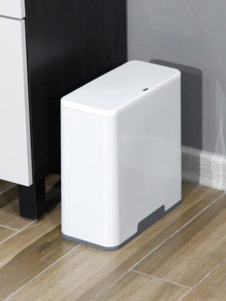 分類垃圾桶家用客廳臥室創意按壓式干濕分離衛生間廁所有帶蓋紙簍 滿天星
