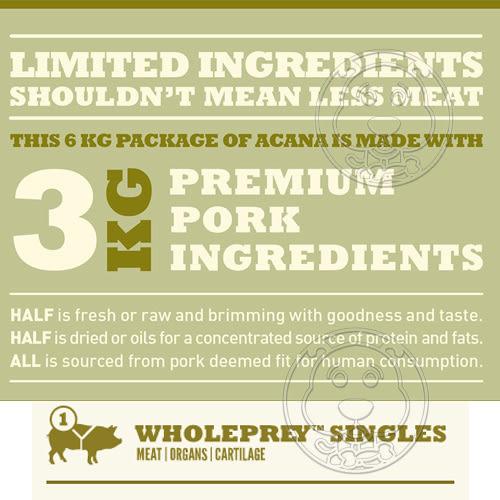 【培菓平價寵物網】愛肯拿》單一蛋白低敏無穀配方(亞伯達豬肉+冬南瓜)-2kg