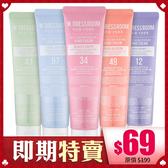 韓國 W-DRESSROOM 精萃香水護手霜 60ml【BG Shop】多款供選/效期:2020.08.08