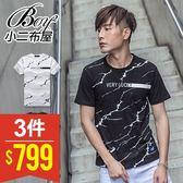 T恤 潮流印象VERY LUCKY石刻墨跡短袖上衣【NW629003】