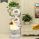歐式流水噴泉客廳電視櫃魚缸水景加濕器裝飾品風水輪招財落地擺件 教主雜物間