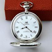 懷錶 7120大數字羅馬翻蓋鏤空男女士復古掛錶 果果輕時尚