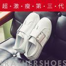 激瘦第三代牛皮小白鞋! 超強4公分魔術厚底 Line ID請搜尋:@annsshop
