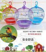新年鉅惠 虎皮鸚鵡鳥籠 牡丹中號小號文鳥珍珠畫眉鐵藝金屬籠子