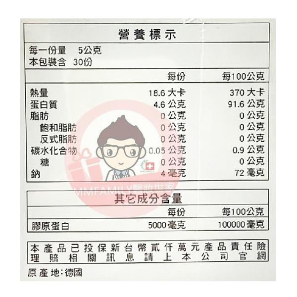 三多SENTOSA 純膠原蛋白粉 (5g*30包/盒)【醫妝世家】 膠原蛋白 膠原蛋白粉