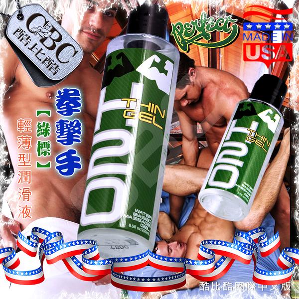 Elbow Grease拳擊手【綠標】輕薄型潤滑液《美國原裝進口》2.4 fl oz∕72ml  LU0052