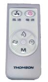 THOMSON 微電腦水冷箱扇 SA-F03 配件:遙控器