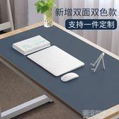 辦公桌墊  大號滑鼠墊防水寫字墊超大皮革滑鼠墊辦公電腦墊可定制igo『潮流世家』