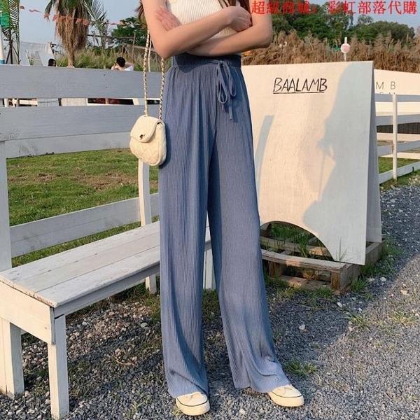 網紅大碼200斤闊腿褲女夏胖mm高腰寬松遮肉顯瘦直筒垂感拖地長褲 中大碼女裝 大尺碼女裝