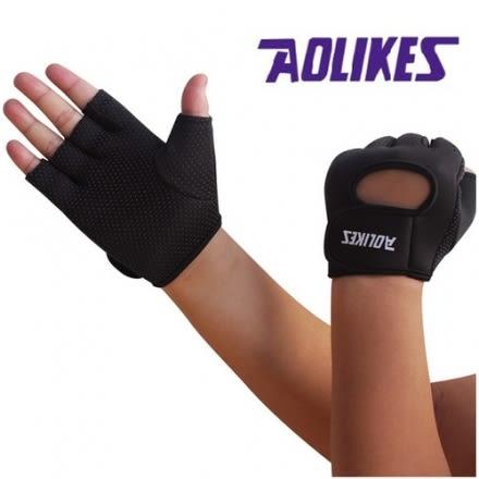 AOLIKES 戶外運動健身半指手套(2入) SA1678 防滑耐磨 (購潮8)