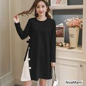 漂亮小媽咪 韓國洋裝 【D2222】 修身 顯瘦 長袖 拼接 雪紡 孕婦洋裝 孕婦裝 孕婦洋裝
