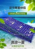 水床墊冰涼墊夏季學生單雙人注水床墊冷水雙層加厚充水床墊 igo 全網最低價