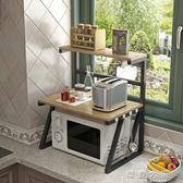 廚房微波爐置物架2層烤箱調味料落地架家用3層落地式儲物架收納架igo『摩登大道』