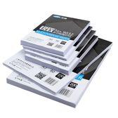 A4紙打印白紙辦公用紙雙面70g80g厚復印紙A3紙