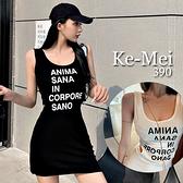 克妹Ke-Mei【ZT68521】ANIMA辣妹小心機側摟空字母圖印背心洋裝