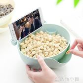 多功能瀝水客廳水果盤雙層果盆懶人嗑瓜子神器塑料創意水果籃 造物空間