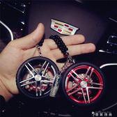 車載香水飾品輪轂掛件 汽車高檔車內個性吊飾香水 創意生日禮物潮  薔薇時尚