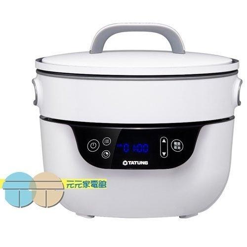 TATUNG 大同 健康複合料理無水鍋 TSB-3016EA