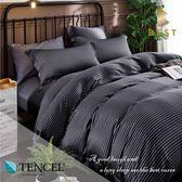 全鋪棉天絲床包兩用被 特大6x7尺 西舍(黑) 100%頂級天絲 萊賽爾 附正天絲吊牌 BEST寢飾