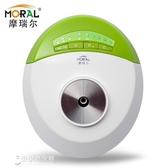 去甲醛空氣凈化器小型衛生間廚房除味廁所除臭臭氧發生器殺菌消YXS  【快速出貨】