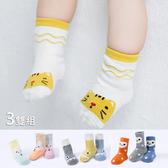可愛拚色動物印花短襪 三雙組 童襪 嬰兒襪 短襪