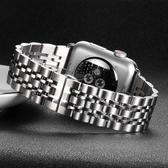 表帶鋼帶男女士精鋼手錶帶不銹鋼金屬蝴蝶扣適用于apple watch 2/3/4代 遇見生活