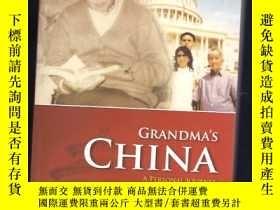 二手書博民逛書店GRANDMA   S罕見CHINA【外婆的中國】多插圖180